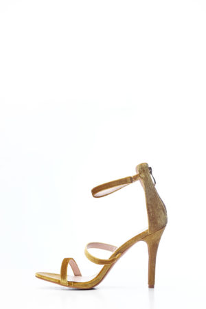 VELVET MULTI WAY STRAPPY SANDALS - YELLOW